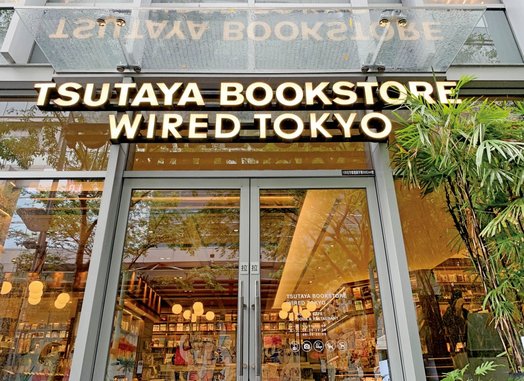不同於漢字「蔦屋書店」,以TSUTAYA BOOKSTORE品牌進軍台灣。