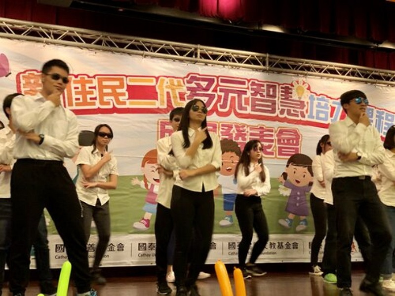 Children of immigrants break down cultural barriers in Taipei performance