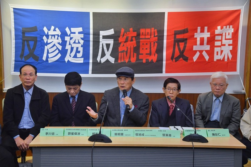 Former Taiwanese Defense Minister Tsai (center).