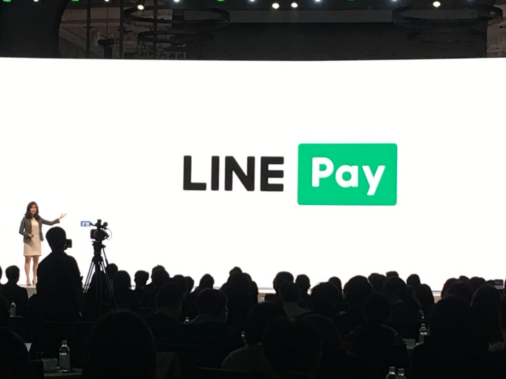 LINE Pay Taiwan to roll out cross-border payment service for Japan, Korea, Thailand
