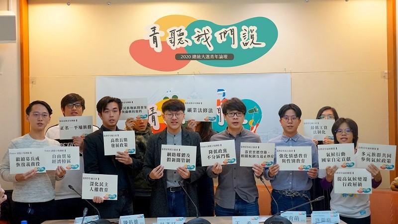 圖/台灣青年民主協會TYAD臉書