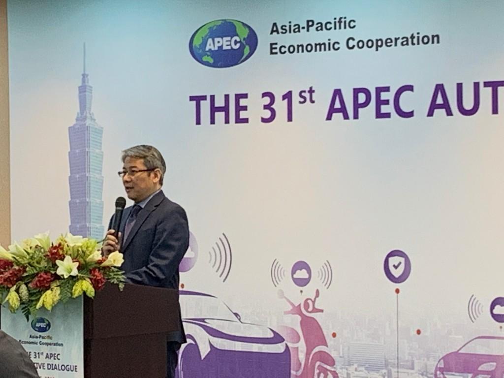 APEC Automotive Dialogue opening ceremony (MOEA photo)