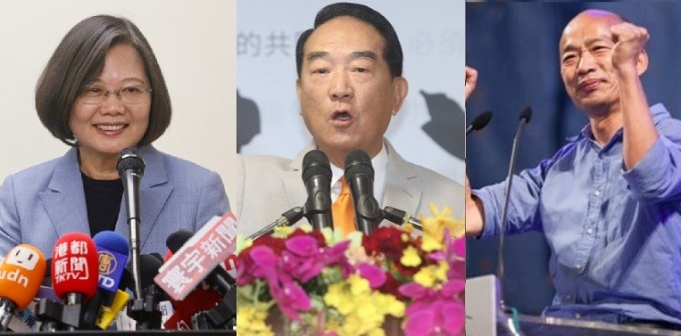 From left to right: Tsai Ing-wen, James Soong, Han Kuo-yu (photos by CNA, collage by Taiwan News).