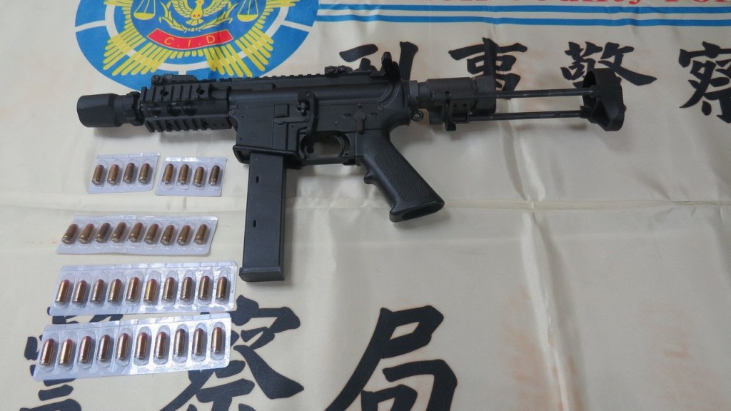 Floro Mk. 9 submachine gun. (Miaoli County Police Bureau photo)
