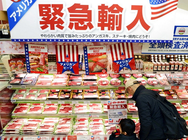 Packs of frozen beef imported from the US are sold at a supermarket in Tokyo.