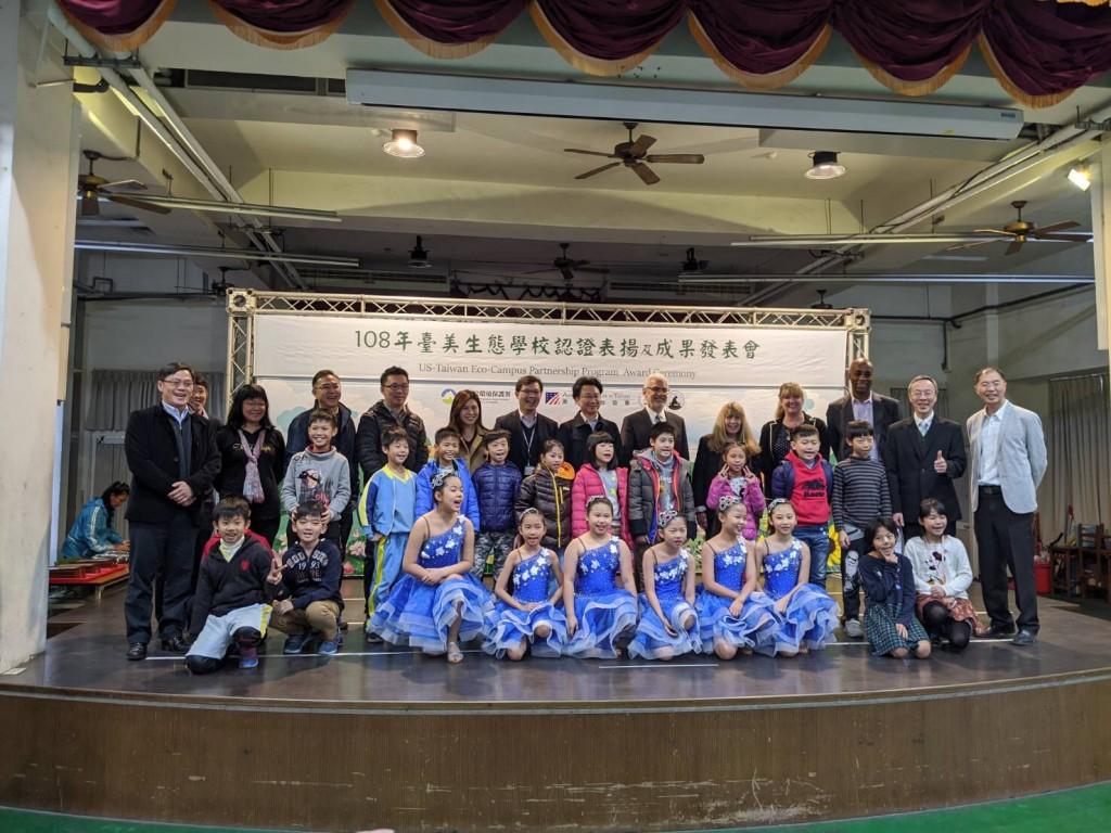 圖/新北市政府教育局