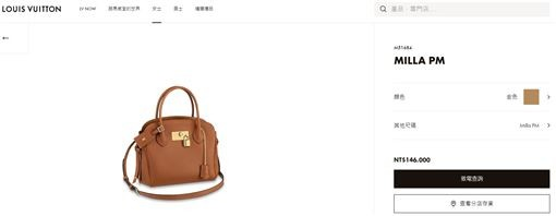 Taiwan KMT candidate's wife spotted with NT$146,000 Louis Vuitton handbag
