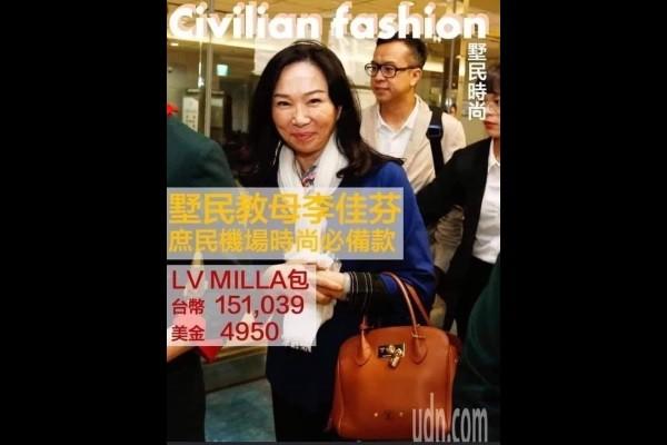 Lee holding LV bag. (Meme from Facebook page 肥肥的躁鬱人生)