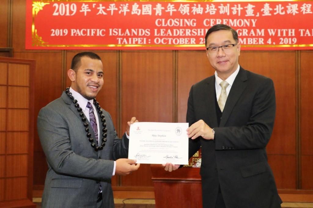 太平洋島國青年領袖培訓計畫在台階段課程於12月4日正式結訓(照片來源:外交部提供)