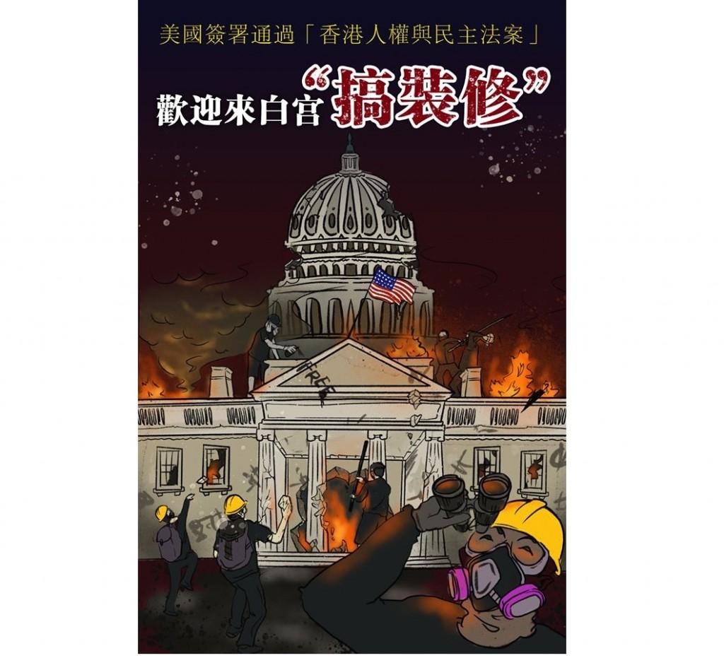 (圖/ 翻攝自 人民日報海外版臉書)