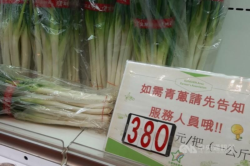 受氣候影響,全台青蔥近期產量不足,宜蘭三星蔥在拍賣市場一度飆到每公斤410元;三星青蔥文化館11月蔥價也曾漲到每公斤380元。中央社資料照