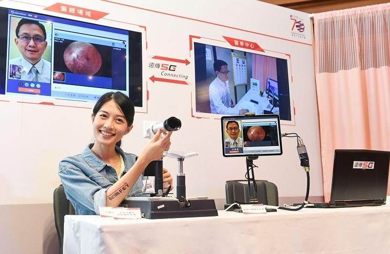 瞄準智慧物聯網商機,遠傳電信將於這次醫療科技展,大秀5G醫療創新應用。中央社