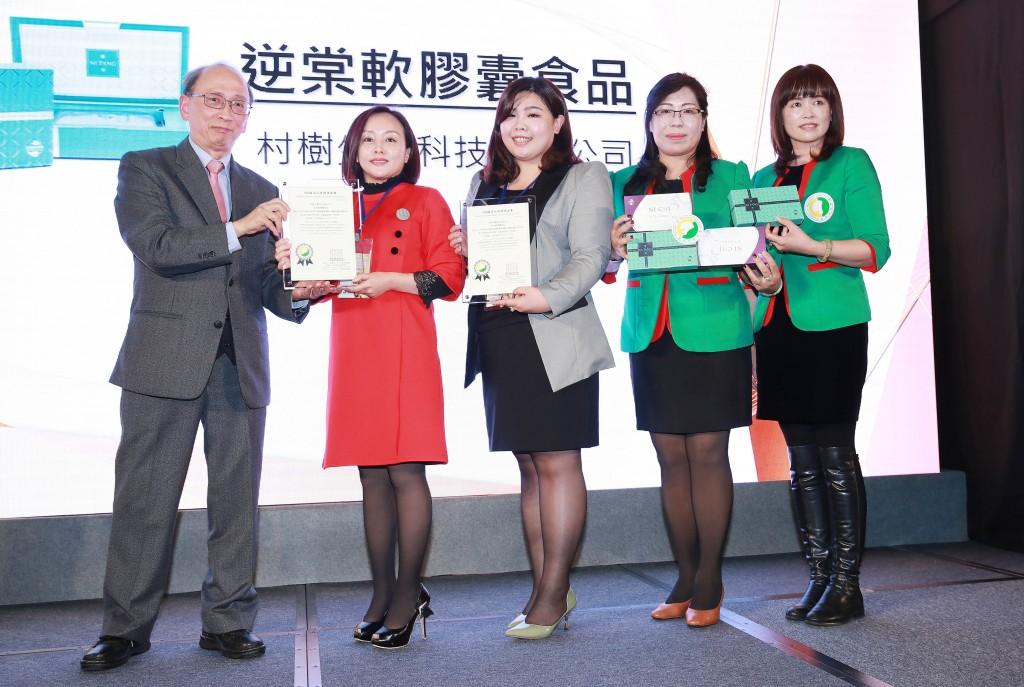 SNQ標章最新認證生醫產品及獲獎名單出爐!