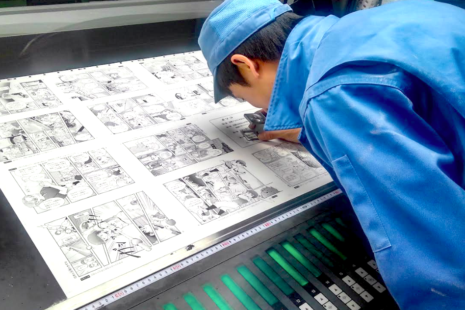 「台灣的秘密」漫畫將可於日本多間讀書館上架(圖/文總)