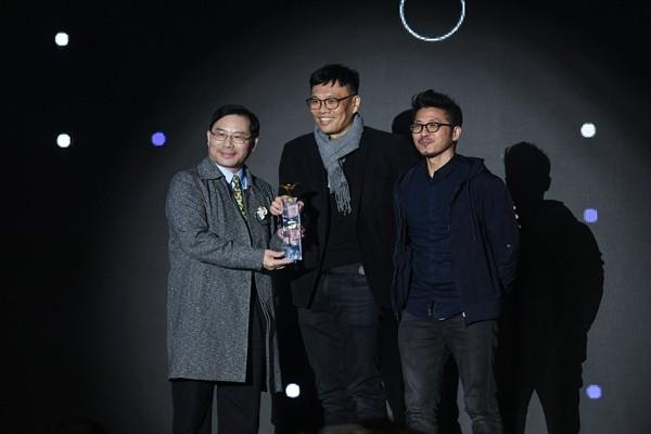 Taiwan showcases creativity at Golden Pin Design Award