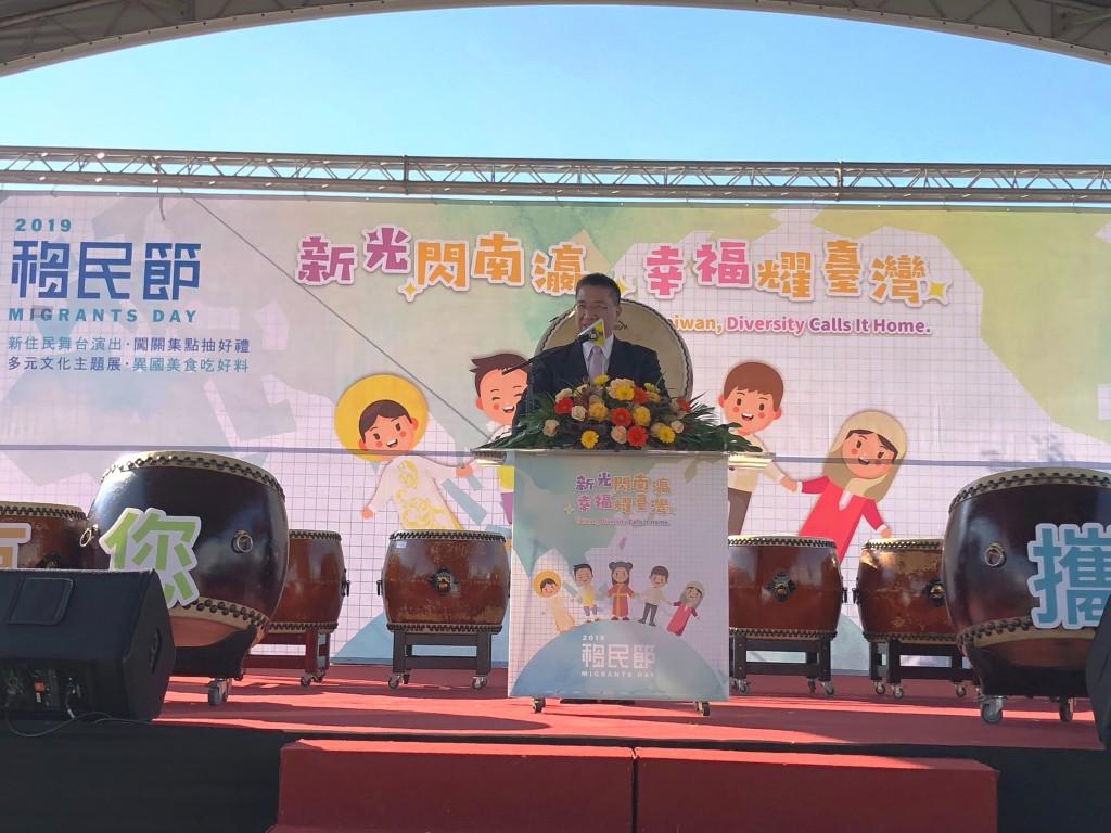 徐國勇部長應邀在會場致詞。