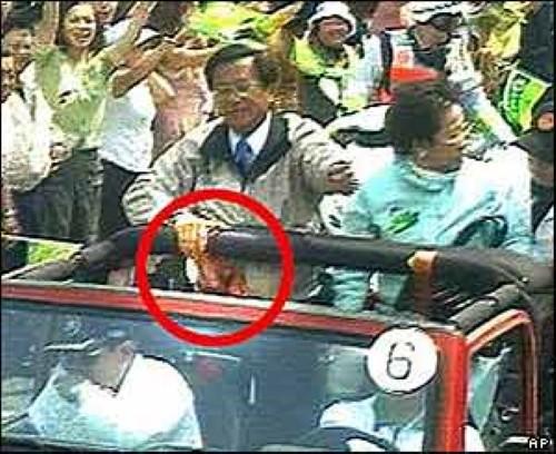 Chen Shui-bian shooting in 2004