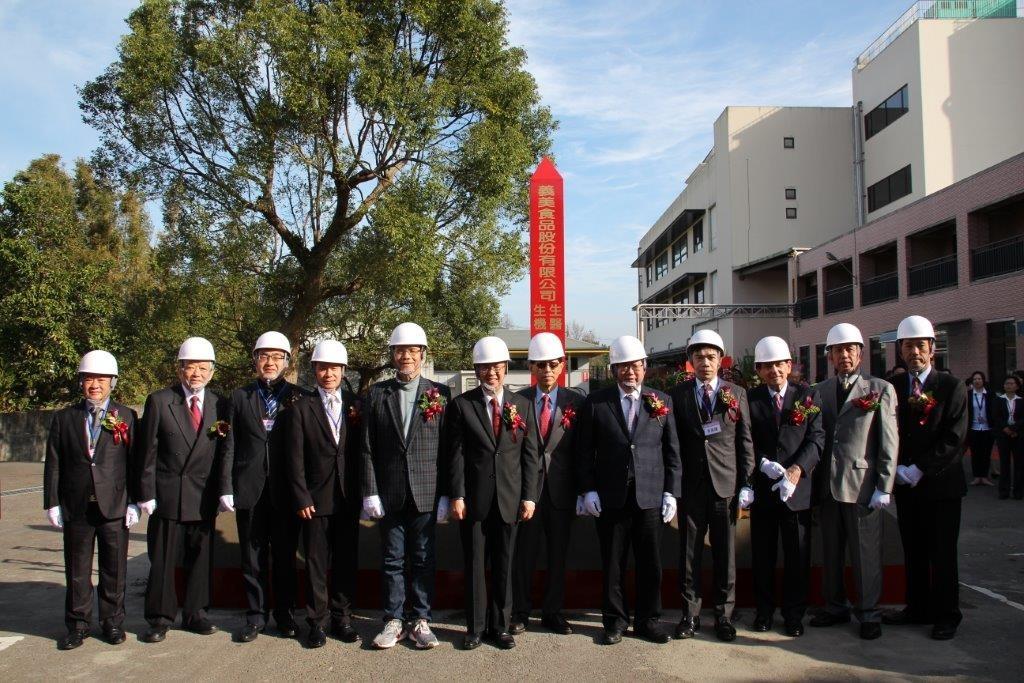 台灣副總統陳建仁(左六)、義美食品董事長高志尚(左七)、義美食品總經理高志明(左二)和所有的貴賓合影