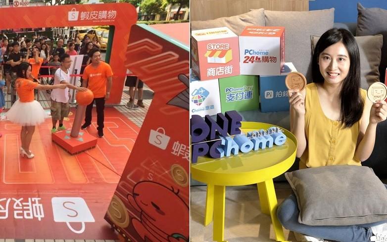 蝦皮與PChome競爭激烈! (左為官方臉書圖片, 右為中央社資照;TN合成)