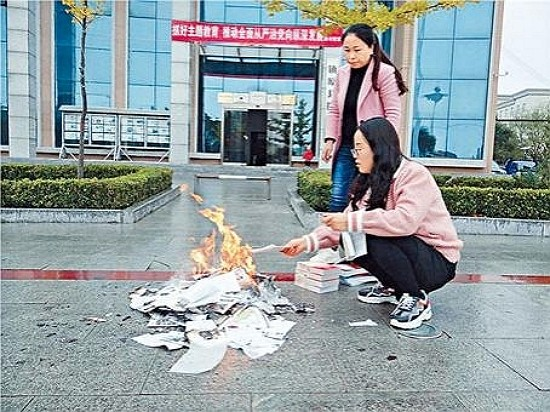 "Chinese librarians burn 65 ""forbidden"" books. (Sina Weibo photo)"