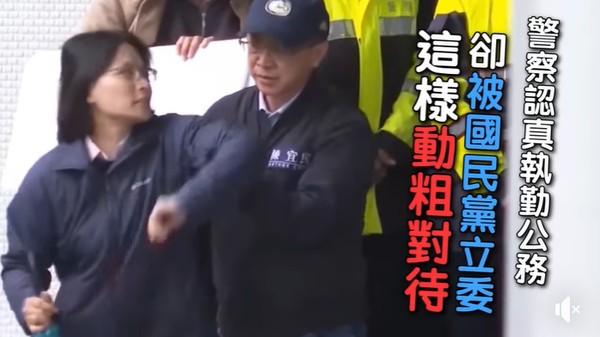 (Green Party Taiwan Facebook image)