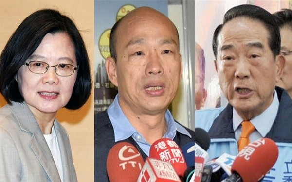 Presidential candidates: Tsai Ing-wen, Han Kuo-yu, and James Soong.