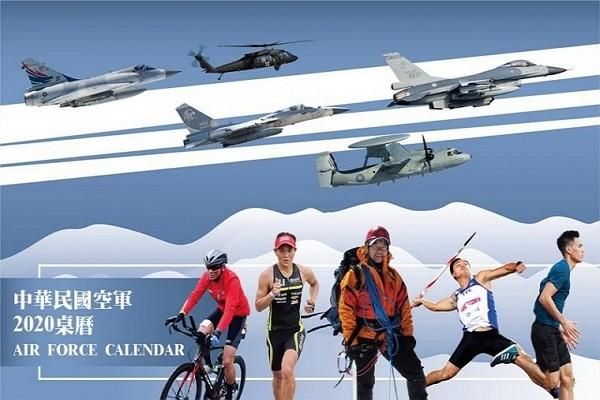 Taiwan Air Force releases 2020 desk calendar. (Facebook photo)