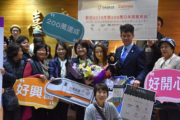 Taiwan welcomes 2-millionth Japanese visitor of 2019. (Tourism Bureau photo)