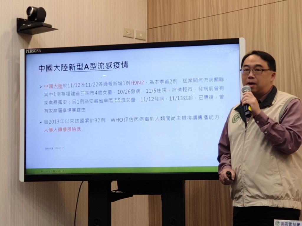 世界衛生組織(WHO)日前公布,中國通報2例H9N2流感病例,都有禽鳥接觸史。