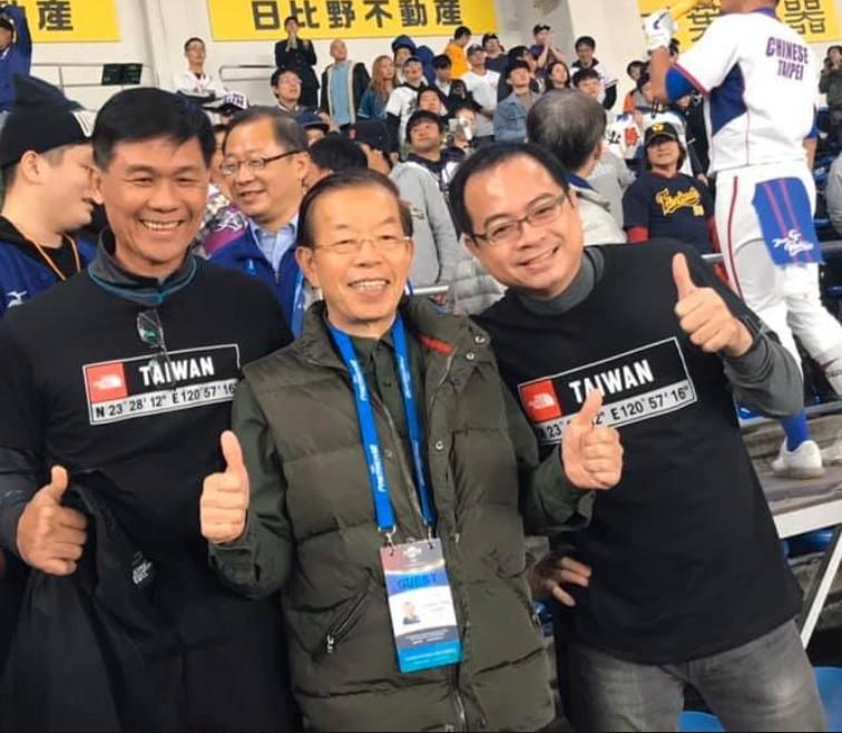 前排中為謝長廷 (圖/官方臉書)