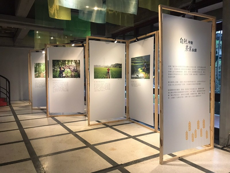 National Geographic holds exhibition spotlighting Taiwan's eco-agriculture. (COA photo)