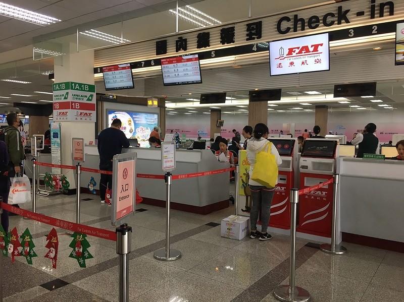 圖為遠東航空設於松山機場的櫃檯 (中央社)