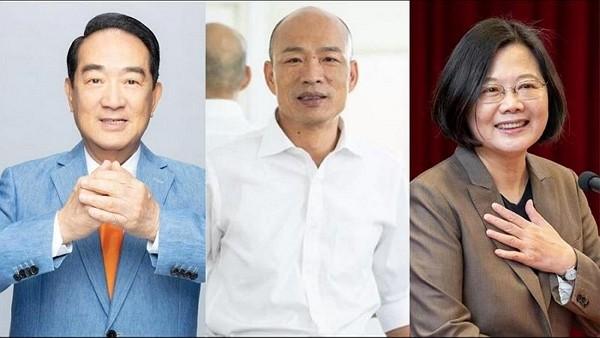 Taiwanese presidential candidates Soong (left), Han (center), Tsai (right). (Facebook photo)