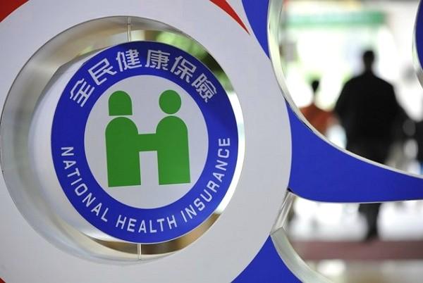 National Health Insurance program indirectly causes medical waste. (Facebook photo)