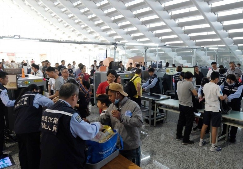 Border check at Taoyuan International Airport.