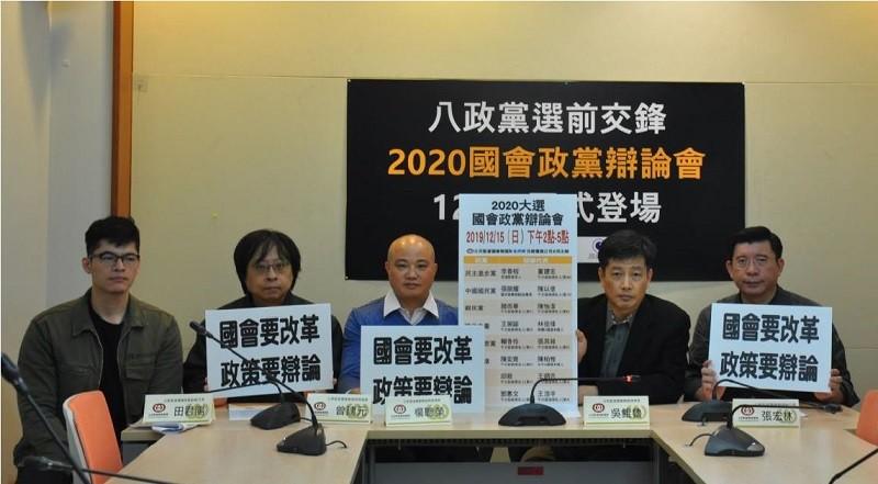 公民監督國會聯盟13日記者會 (圖/官網)