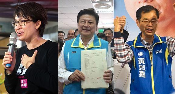 Hualien legislative candidates Hsiao (left), Fu (center), Huang (right).