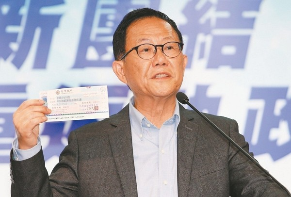 Ting Shou-chung loses case to have 2018 Taipei mayoral election result nullified. (Facebook photo)