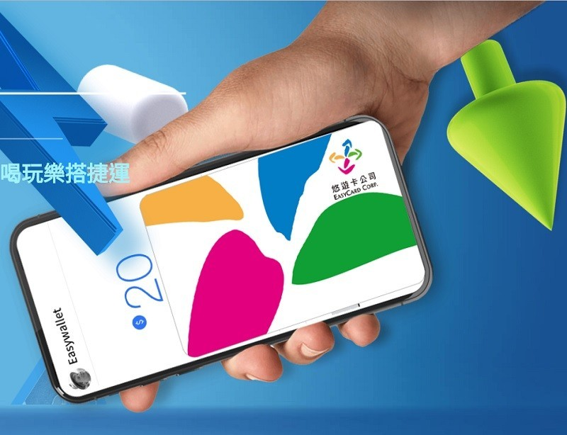 (Picture from EasyCard website)