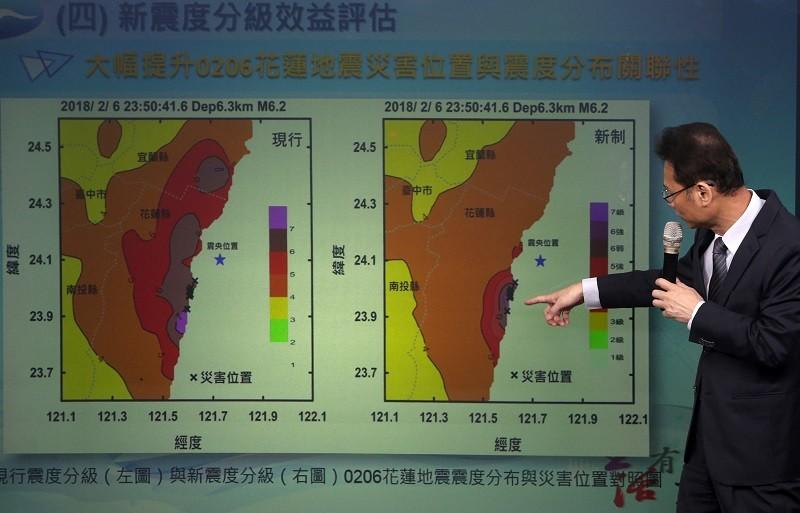 中央氣象局18日舉辦「地震新分級」記者會,氣象局地震測報中心主任陳國昌(圖)說明新分級制。中央社