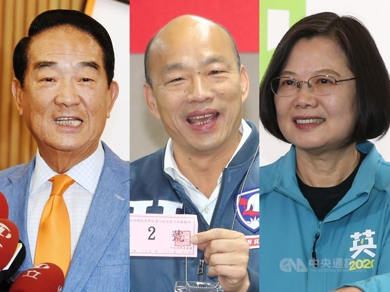 總統大選電視辯論確認於29日下午2時在公視舉辦