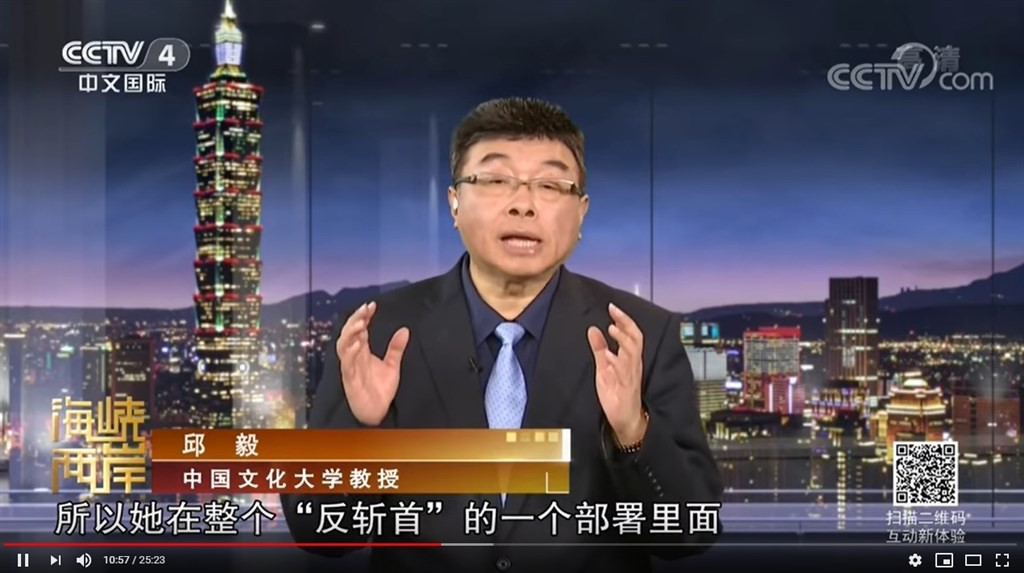 Chiu Yi discussing Taiwan's missiles on Chinese television.