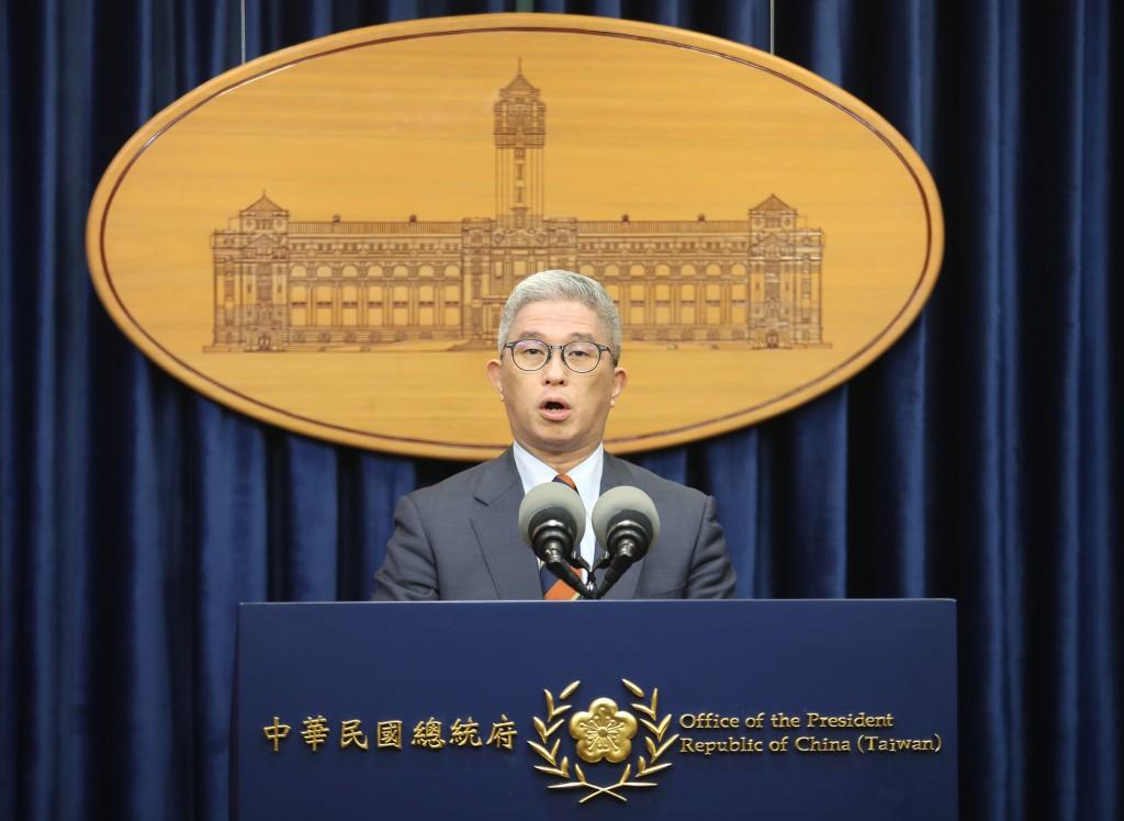 外交部次長徐斯儉