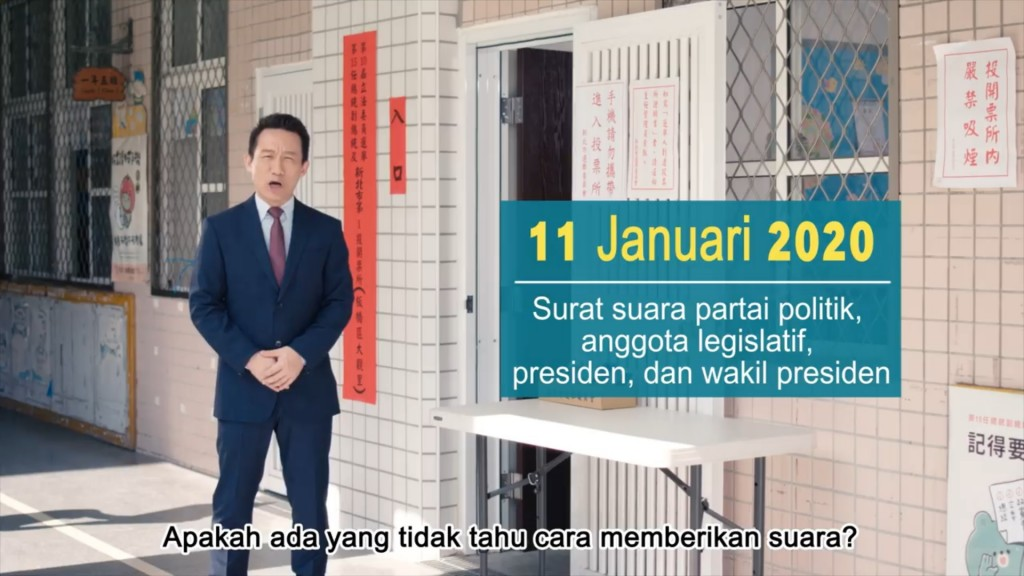 中選會首次將宣導短片翻譯成越南、印尼、泰國、柬埔寨以及英文字幕,圖為印尼文字幕(擷取自中選會臉書粉絲頁)
