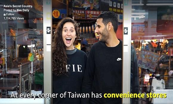 Nuseir Yassin, Alyne Tamir introduce Taiwan in new video. (Facebook screenshot)