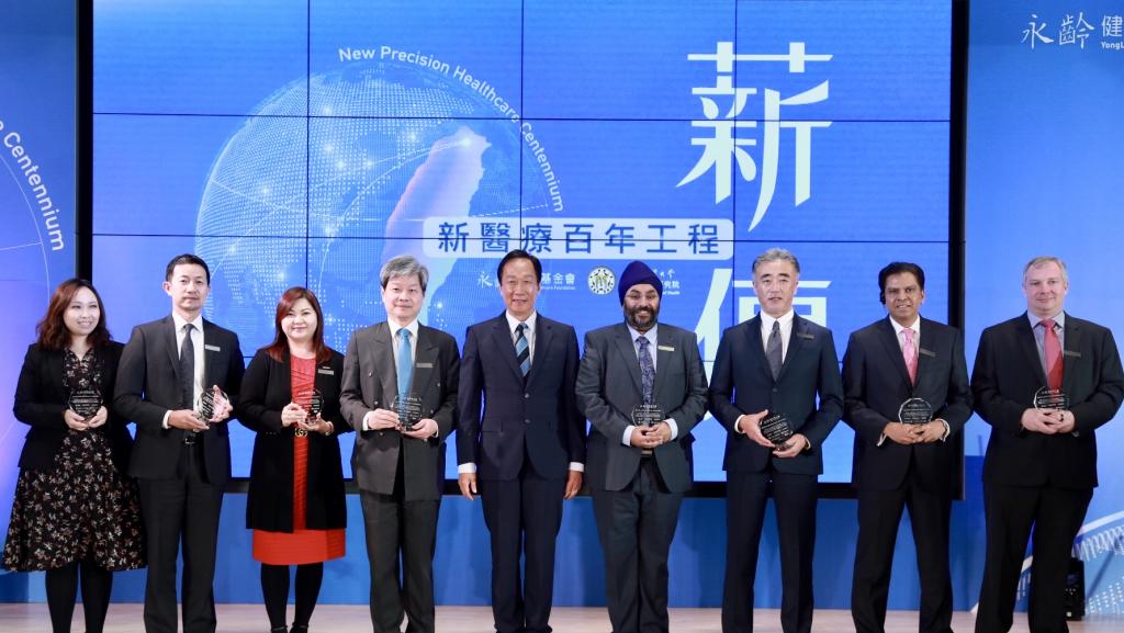 永齡健康基金會攜手7大國際頂尖生技大廠為台灣癌友努力。