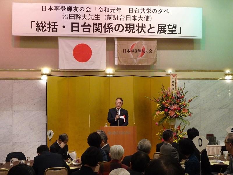 沼田幹夫昨(22)日應日本「李登輝之友會」邀請,在東京演講。圖/中央社