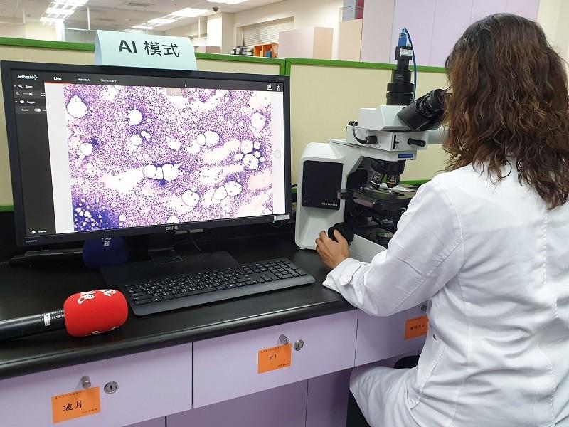 用AI計算骨髓抹片細胞,台大資料庫領先全球 (中央社)