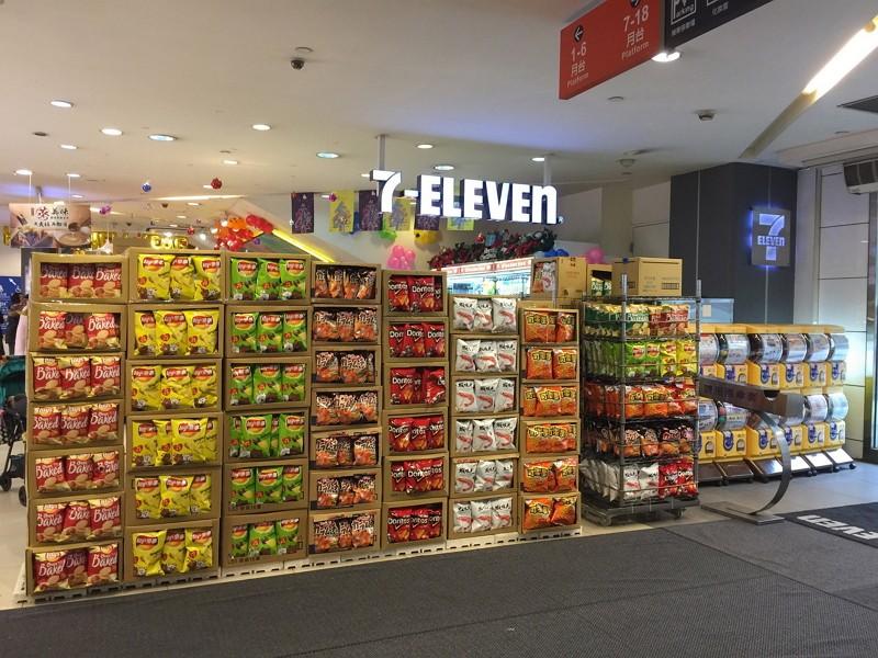 (CNA/7-Eleven photo)