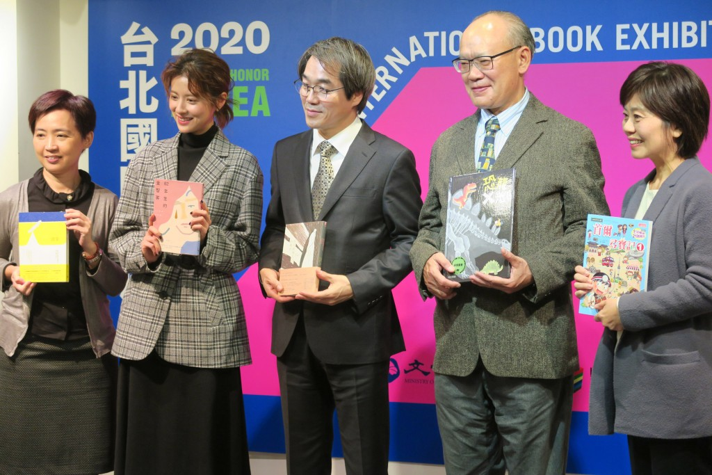 Press conference of 2020 Taipei book fair.